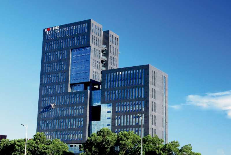 CLOU headquarter, Shenzhen Nanshan