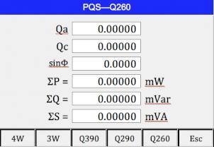 power260