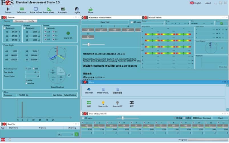 EMS5 user interface