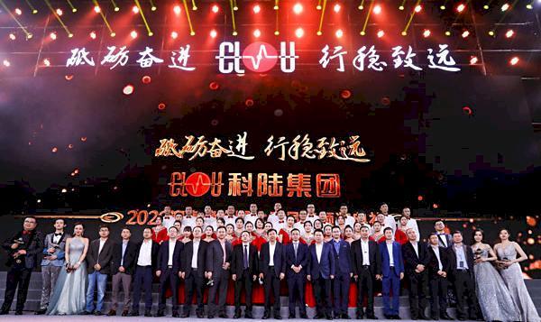 CLOU-New-Year-Gala-2020-0