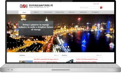 SHANGHAI-MGE-ELECTRIC-preview-