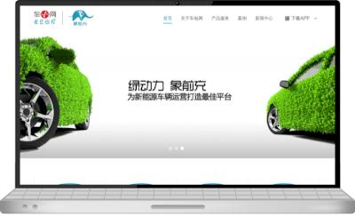 SHENZHEN-CAR-ENERGY-NETWORK-preview